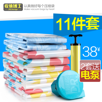 DR.STORAGE sets of vacuum compression bags