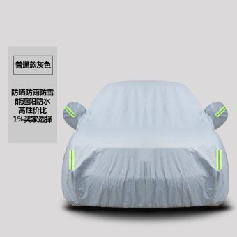 E200/e300l sunscreen water resistant sun dustproof car cover special sewing