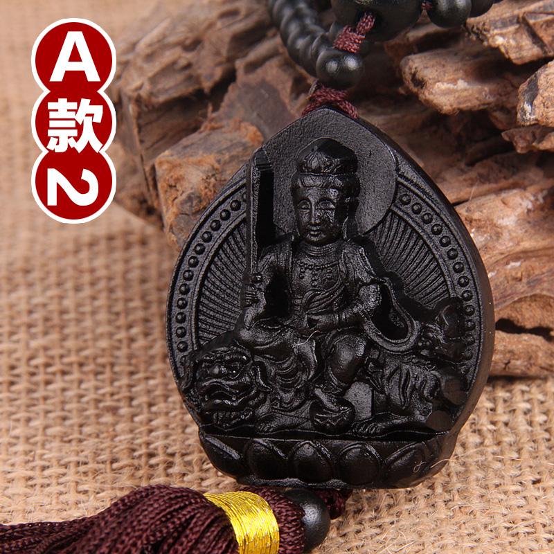 Philippines Ebony Natal Buddha Manjushri Buddha Like Peace Symbol