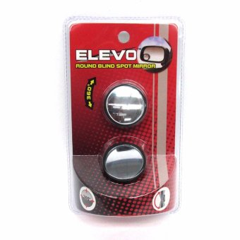 Elevo Mirror 360? Round Blindspot 2 pieces in one set