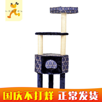 European dark pattern small nest tree climbing frame scratching cat climbing frame