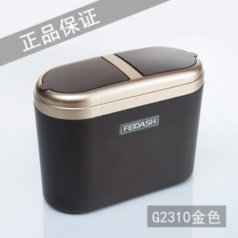 Exquisite environmentally friendly hanging car trash box