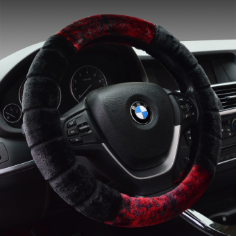 Ford Fiesta plush winter steering wheel cover to cover