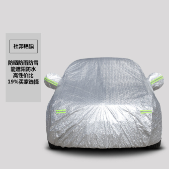 Guangzhou Automobile TOYOTA new sewing car cover