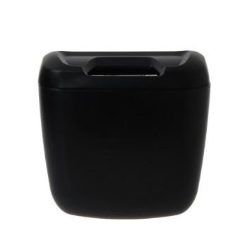 HANG-QIAO Car Dustbin (Black)
