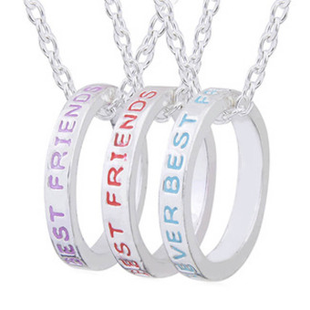 Hequ Best Friends Ring Pendant Alloy Retro Necklace