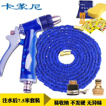High Pressure home retractable hose car wash water gun