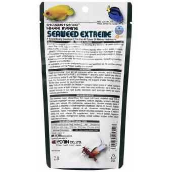 Hikari Seaweed Extreme For Marine Herbivores (100g) Small SinkingPellet Japan Made Fish Food - 2