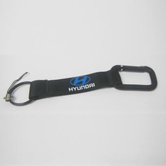 Hyundai Car Key Chain Polyester Logo Key Ring (Black)