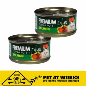 Aristo Cats 2PCS Premium Plus (Tuna with Salmon) 80g Cat Food For pet and Cats Price Philippines