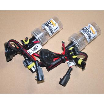 Hi-Arc H1 35W 6000K xenon HID bulb - Set of 2 Price Philippines