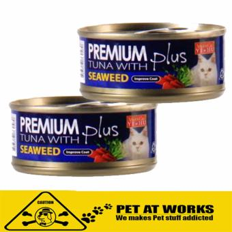 Aristo Cats 2PCS Premium Plus (Tuna with Seaweed) Cat Food For pet and Cats Price Philippines