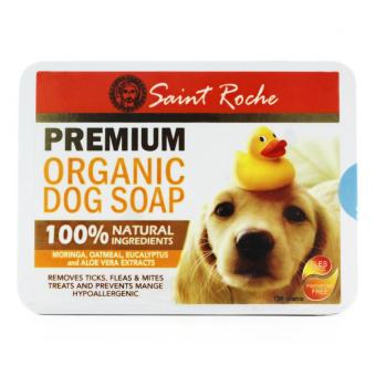 Saint Roche Premium Organic Dog Soap 100% Natural Ingredients (Heaven Scent/135 grams) Price Philippines