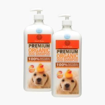 Harga St. Roche Premium Organic Heaven Scent Dog Shampoo 1050mL (Set of 2)