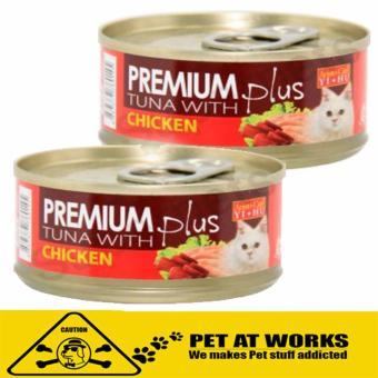 Aristo Cats 2PCS Premium Plus (Tuna with Chicken) 80g Cat Food For pet and Cats Price Philippines