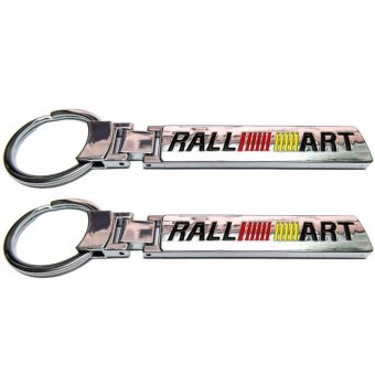 Harga Stainless Steel Car Keychain Set of 2pcs Rally Art Design M-2 (High Quality)