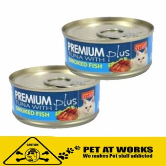 Aristo Cats 2PCS Premium Plus (Tuna with Smoked Fish) 80g Cat Food For pet and Cats Price Philippines