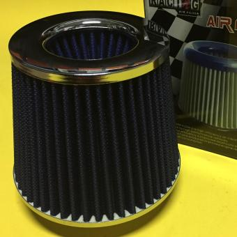 Harga Blue Racing Cone Type Air Filter