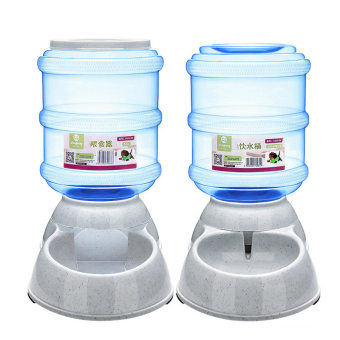 Harga 3.5L L arge Automatic Pet Feeder Drinking Fountain for Cats Dogs Bowl Pets Water and Food Dispenser Pets Supply - intl