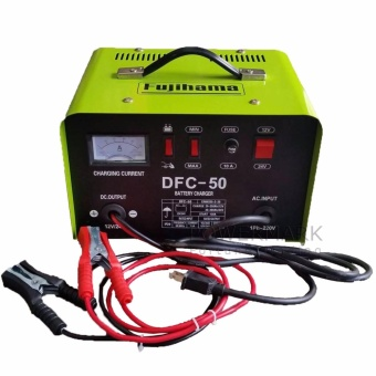 Fujihama DFC-50 Battery Charger Price Philippines