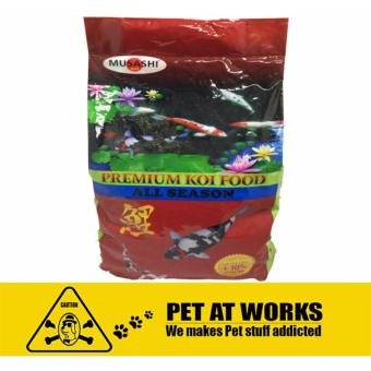 Harga Musashi Premium Koi Food 1.1kg (All Season) Large Pellets Specially made for KOI, Goldfish and Tropical Fisher
