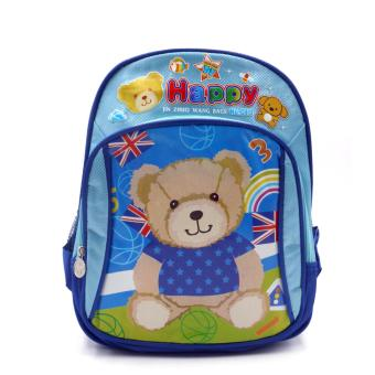 HAPPY KIDS Trendy Kids Backpack Outdoor Bag (Happy Bear Design) Price Philippines