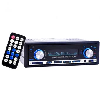 Car Stereo Bluetooth Mp3 player USB/SD AUX Audio Price Philippines