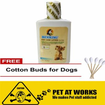 Harga Bearing Ear Care Lotion (100ml) For Dog Pets with 5pcs Cotton Buds