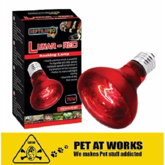 Harga Reptilepro Lunar-Red Basking Lamp (50W) for Reptiles and Amphibians