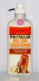 Saint Roche Premium Dog Coat Conditioner 500ml For Puppies And Adult Dogs Price Philippines