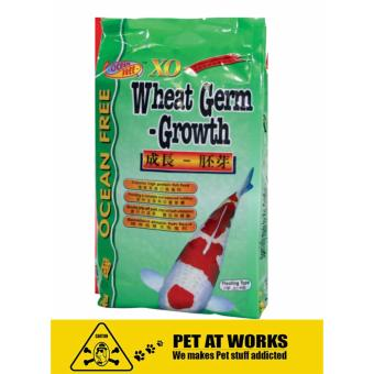 Harga XO Wheat Germ 1kg - Growth Koi Food Large Pellets Specially made for KOI, Goldfish and Tropical Fisher