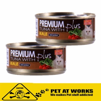 Aristo Cats 2PCS Premium Plus (Tuna with Kale) Cat Food For pet and Cats Price Philippines