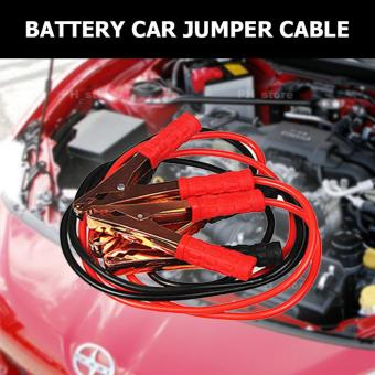 Ph_Store 500 Amp Car Booster Cable (Red/Black) Price Philippines