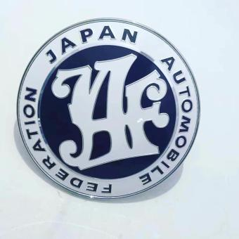 JAF BADGE Grill Emblem - Plain Blue