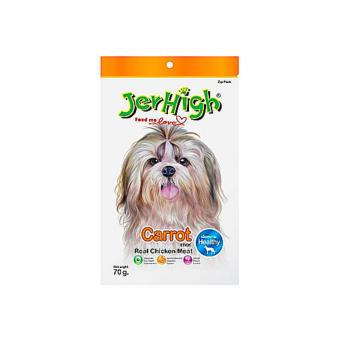 Jerhigh Treats Dog Treats for your Pet, Puppy, Dog (set of 1 CARROT)
