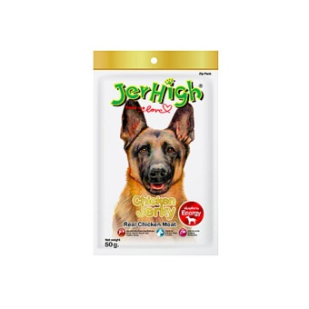 Jerhigh Treats Dog Treats for your Pet, Puppy, Dog (set of 1 CHICKEN)