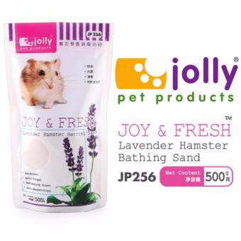 Jolly Joy and Fresh Lavender Hamster Bathing Sand - 500g Price Philippines