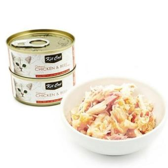 Kit Cat Deboned Chicken and Beef Wet Cat Food 80g Set of 3 Cans
