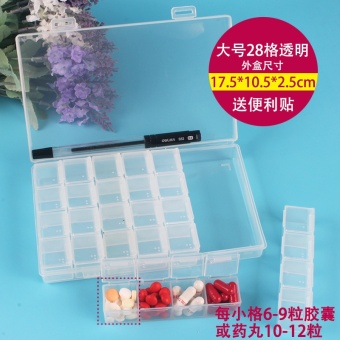 Kit portable portable medicine box, small box, week Mini Minicapsule, divided pill, drug storage box, medicine box, -, - intl