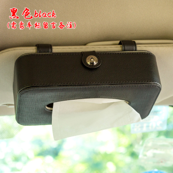 Leather back hanging car mounted napkin paper tissue box