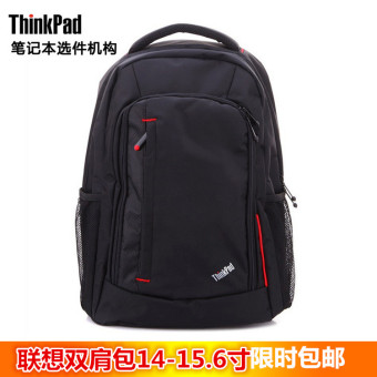 Lenovo laptop shoulder bag computer bag
