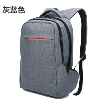 Lenovo laptop shoulder computer bag