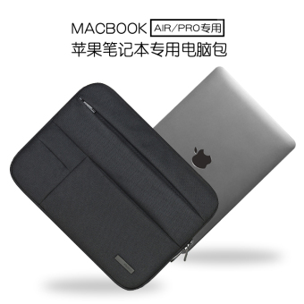 Mac Pro13/air13/macbook12 Apple notebook Sleeve
