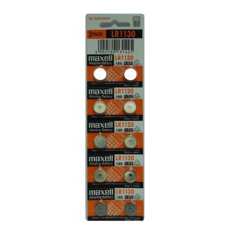 Maxell Alkaline Battery LR1130 Pack of 10 Price Philippines