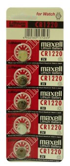 Maxell CR1220 Button Cell Pack of 5 Price Philippines