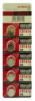 Maxell CR1616 Button Cell Pack of 5 Price Philippines