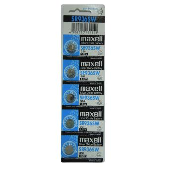 Maxell Silver Oxide Battery SR936SW Pack of 5 Price Philippines