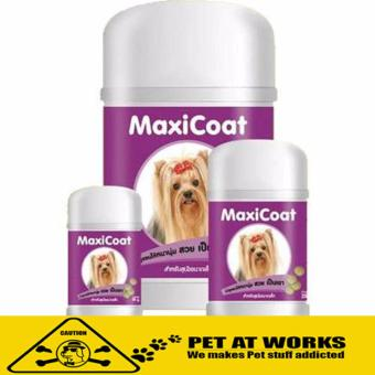 Maxicoat Purple (Small) 100 tablets for Healthy Skin and ShinnyCoat Pets and Dog