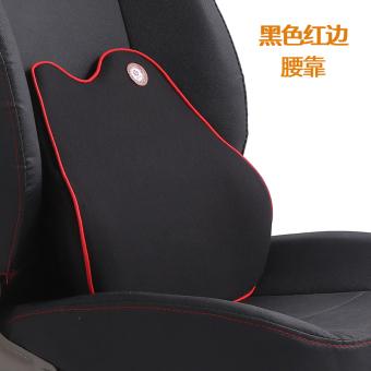 Memory Foam office backrest lumbar pillow support car lumbar support pillow Automotive Interior Accessories Seat Covers Accessories