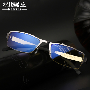 Men near-sighted radiation protected game plain mirror glasses